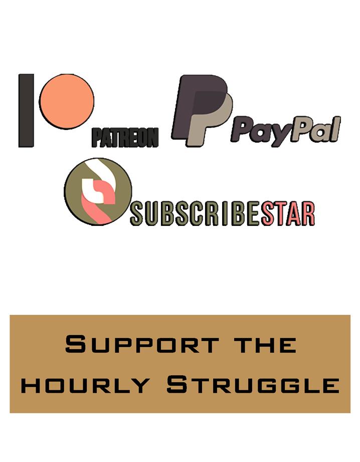 SupportUS-Sidebar